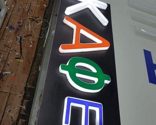 Объемные световые буквы